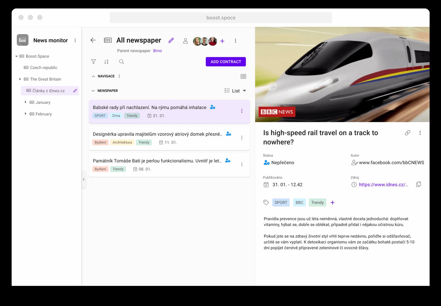 Screenshot of the module News monitor