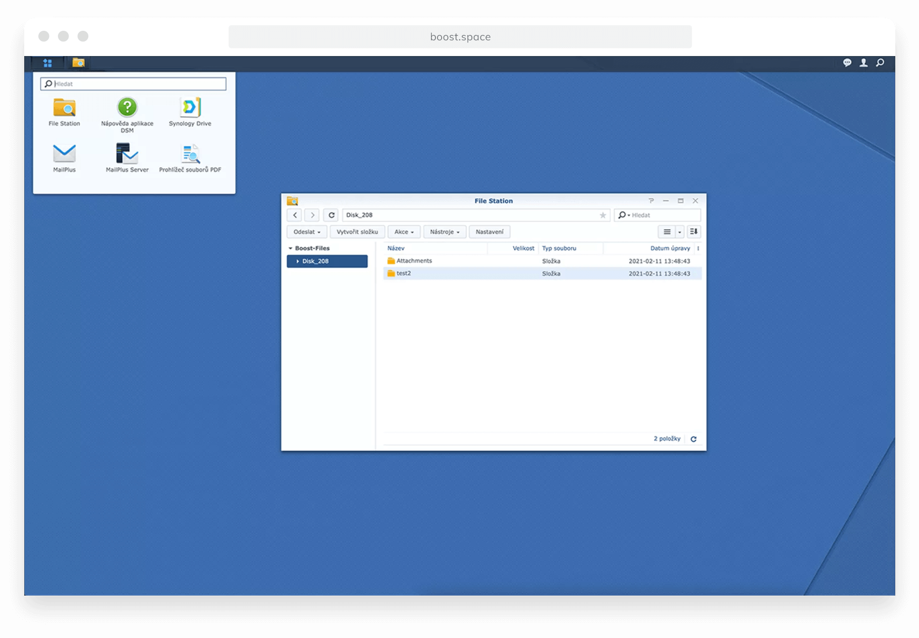 Screenshot of the module Synology File Station